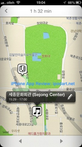 Moves 아이폰 추천 앱 위치추적 운동 활동량 측적