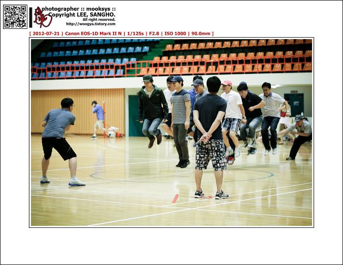 2012.07.20~21 재단교직원연수 02
