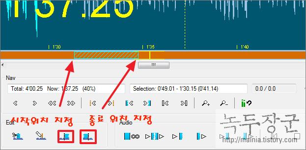 음원 mp3 음악 파일 자르기, mp3DirectCut 편집하는 방법