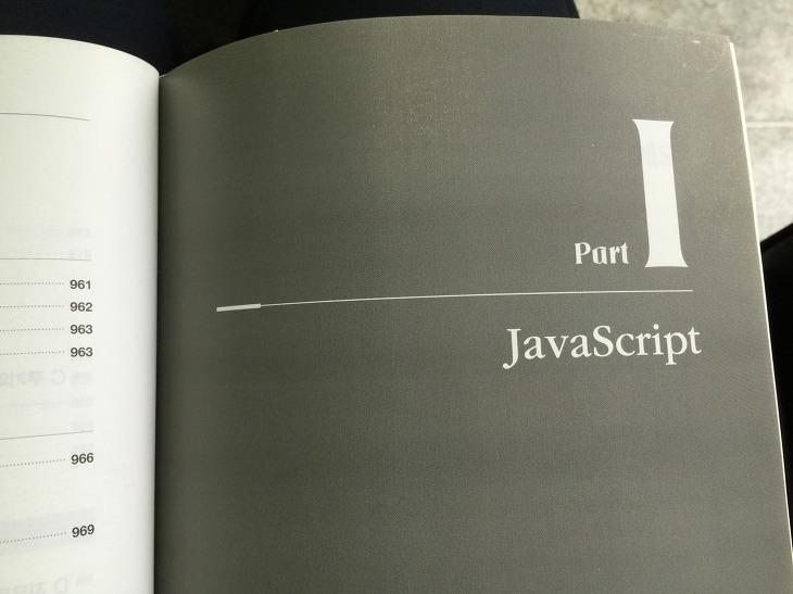 모던 웹을 위한 JavaScript jQuery 입문, 윤인성, 한빛미디어, 자바스크립트, 제이쿼리, Ajax, Node.js, jQuery UI, jQuery Mobile, 자바스크립트 책추천