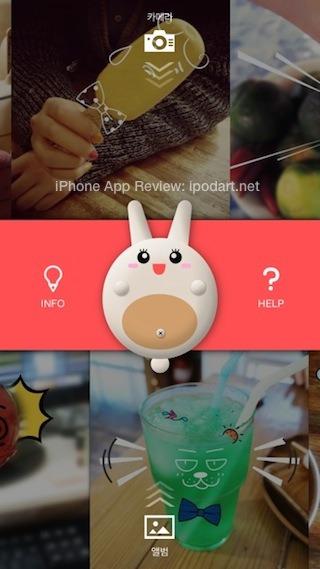 TACU - Talking Cutie 아이폰 추천 캐릭터 GIF  동영상