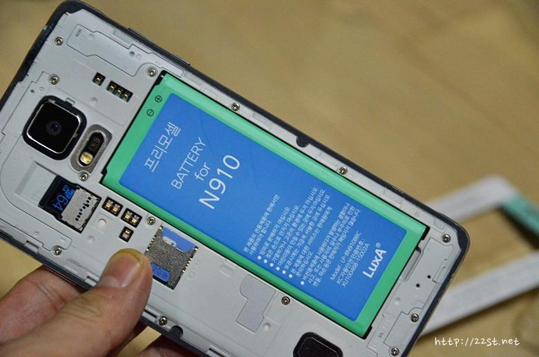 노트4 배터리, 노트 프리모셀 배터리, 프리모셀 배터리 구매, 노트4 정품 배터리 , 갤럭시노트4 배터리, 노트4 배터리 광탈, 노트4 충전기, 노트4 호환배터리, 노트 배터리 가격