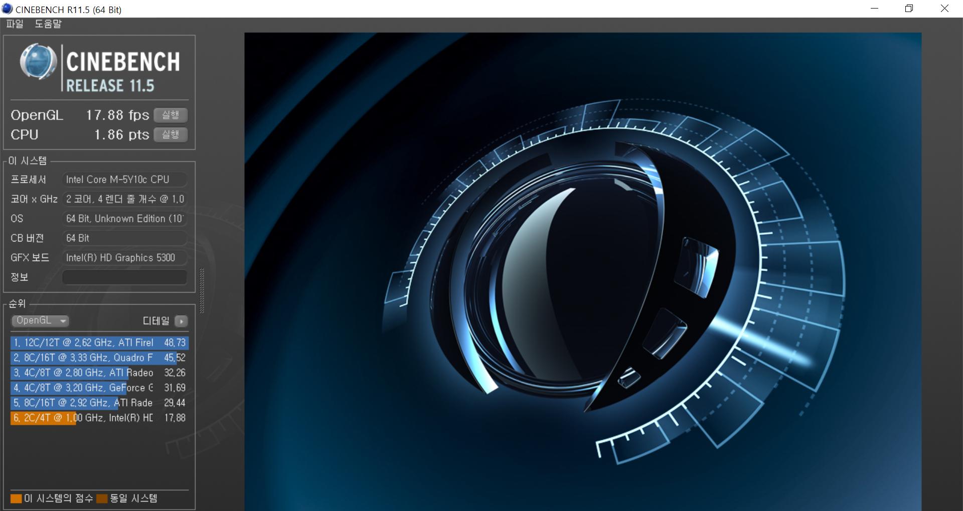 가성비 노트북, 가성비 태블릿, 태블릿 pc, 태블릿pc추천, it, 리뷰, 아이뮤즈 울트라스톰11, 울트라스톰 11, 2in1 노트북, 2in1 태블릿pc, OCer