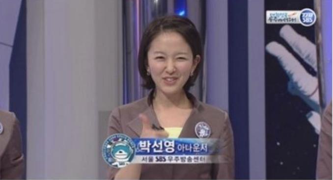 박선영 아나운서 과거사진, 뽀뽀녀 과거