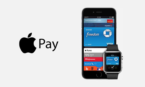 애플페이(Apple Pay)가 기대되는 이유