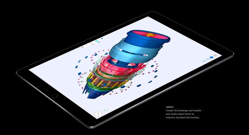 놀라운 성능의 아이패드 프로2 10.5 긱벤치 점수 유출
