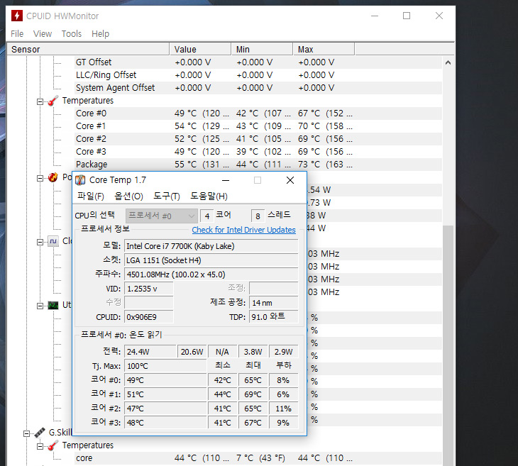 CPU 온도 ,측정 프로그램, hwmonitor_1.31 ,다운로드,IT,IT 인터넷,시스템 점검을 위한 방법을 소개 합니다. Temp 측정 시 필요한데요. CPU 온도 측정 프로그램 hwmonitor_1.31 다운로드 후 사용하는 방법을 알아보죠. CPU 쿨러가 잘못 장착되었거나 또는 전압이 너무 높을 때도 확인해야합니다. CPU 온도 측정 프로그램 hwmonitor_1.31는 사용 방법이 무척 쉬운 편 인데요. 다운로드 후 실행 하면 바로 온도 확인이 가능 합니다. 그리고 이 외에도 시스템온도와 GPU 온도 HDD 온도도 확인이 가능 합니다.