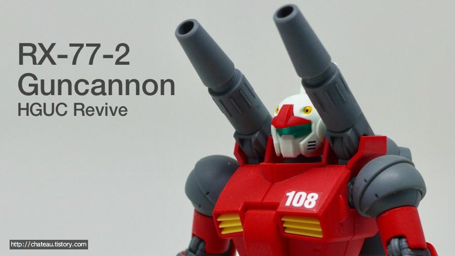 RX-77-2 Guncannon (HGUC Revive )