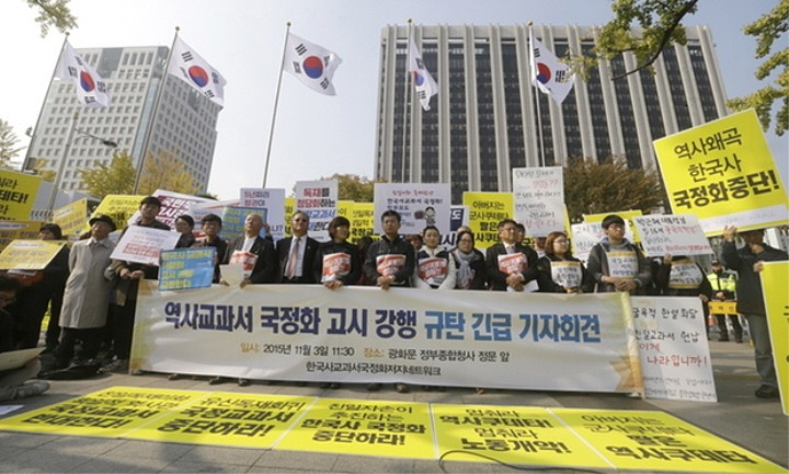 theguardian-South Korea accused of rewriting history in new school textbooks