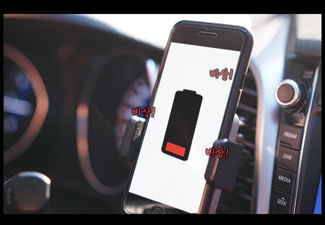 설연휴 장거리 운전 중 핸드폰 2in1 양면 케이블이 필요한 순간