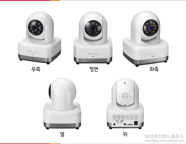 B home CCTV 이미지