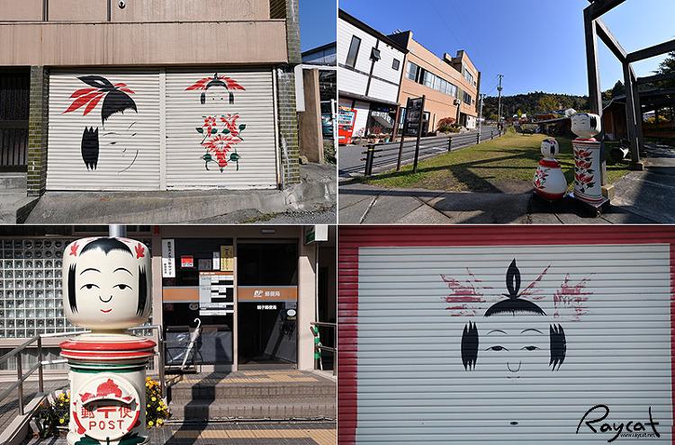 나루코 온천 마을 고케시 인형 그림