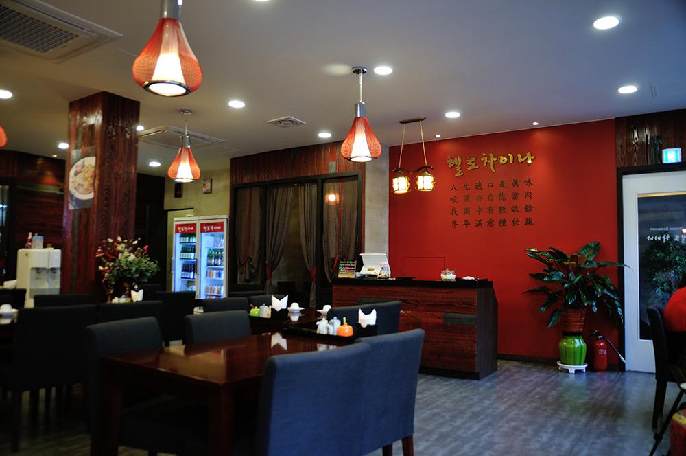 [부산/대연동] 헬로 차이나 Chinese Restaurant