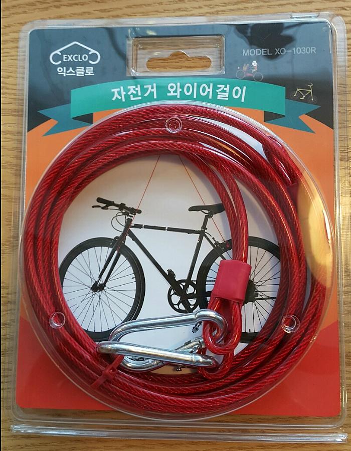 자전거 와이어걸이 사용후기 - 편리한 자전거 걸이 자전거거치대