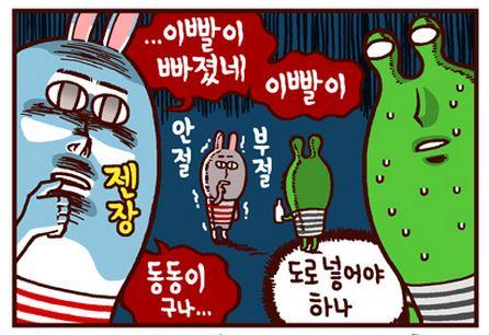 마조앤새디 마조패밀리 시즌2 3