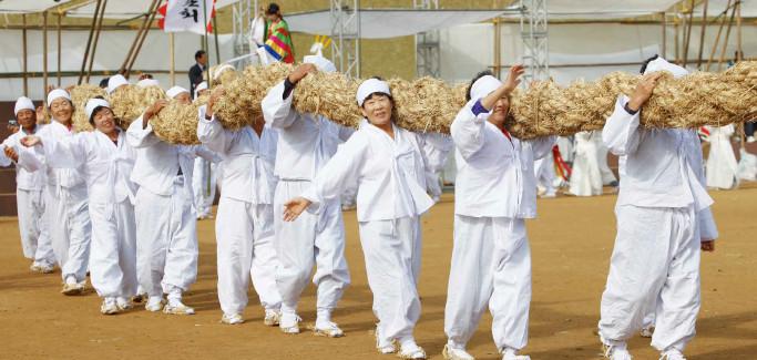 한국민속예술축제