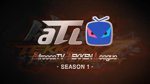 ATL 시즌1 4강 결승 다시보기
