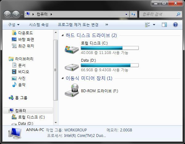기본 윈도우 탐색기에 탭 기능 확장 프로그램 클로버(Clover)