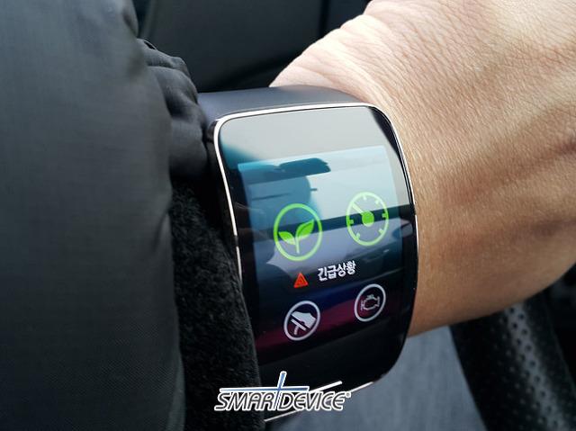 OBD, 차량용 OBD, OBD-II, OBD2, 블루투스OBD, 삼성, 삼성전자, 기어S 앱 추천, 기어S OBD, 노트4 OBD, 경제 운전, 기어S 연동, 카루, Carroo,