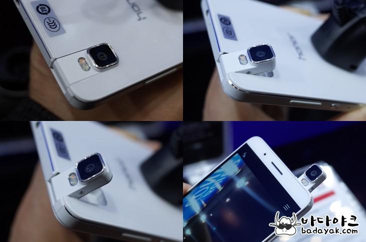 화웨이 스마트폰