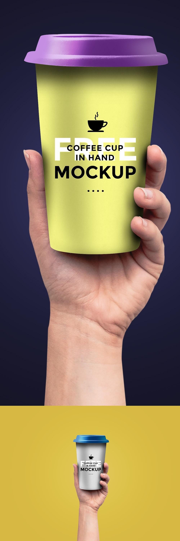 손으로 들고 있는 무료 커피컵/종이컵 목업 PSD - Free Coffee Cup In Hand Mockup PSD