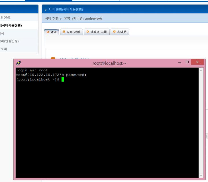 호스트웨이 플렉스 클라우드 서버, 웹호스팅 서버 만들기,웹호스팅,웹서버,호스트웨이,hostway,플렉스 클라우드,FlexCloud Server,플렉스클라우드,IT,호스트웨이 플렉스 클라우드 서버 이용해서 웹호스팅 서버 만들기를 해보도록 하겠습니다. 저는 블로그 외에도 사이트를 운영 중인데요. 제로보드XE로 구성이 되어있는데 이것을 이전하는 방법 및 또는 새로 구성하는 방법들을 배워보도록 하죠. 요즘은 사이트 만들기가 편한데요. 호스트웨이 플렉스 클라우드 서버를 이용하면 서버에 직접 가서 서버 만들고 셋팅하고 하는 번거로운 작업은 필요 없이 간단하게 서비스를 신청하고 서버를 바로 여러대를 만들고 이미지를 이용해서 셋팅하고 바로 사용할 수 있는 상태로 만들 수 있습니다. 호스트웨이 플렉스 클라우드 서버는 서버의 자원들을 가상화해서 자유롭게 서버 사양을 변경하거나 관리할수 있는 환경을 제공해줍니다.