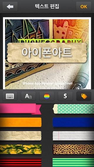 PicsPlayPro 아이폰 아이패드 추천 사진 편집 앱