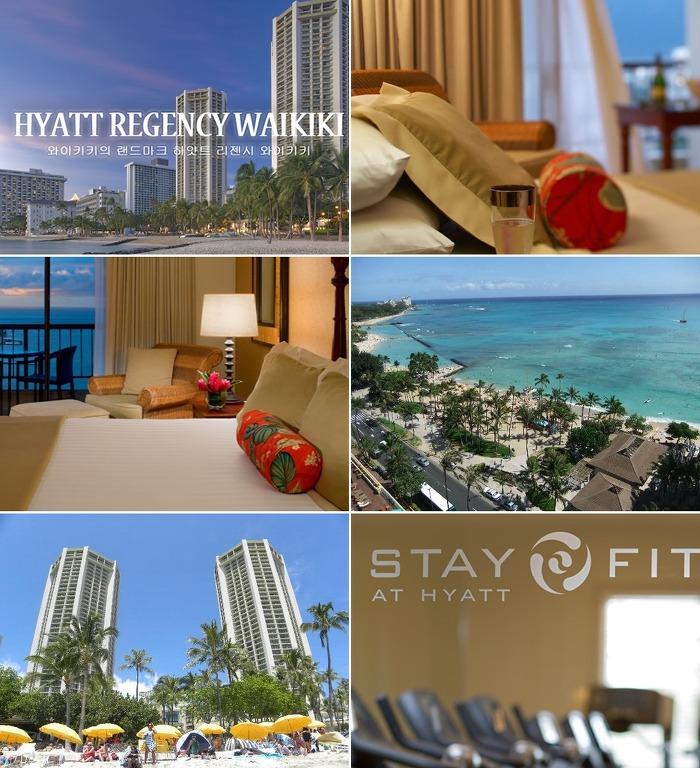Hilton Waikiki Prince Kuhio Hotel Restaurant