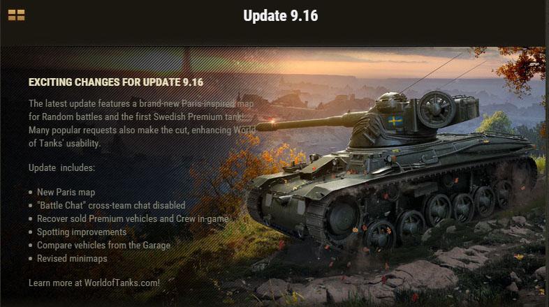 월드 오브 탱크 진행 상황 85 (+ 9.16 업데이트)