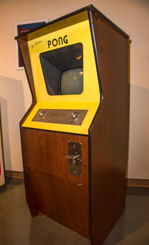 퐁 Pong arcade game