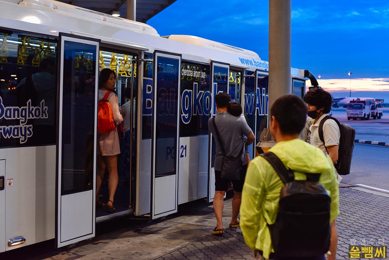 방콕 에어웨이 탑승