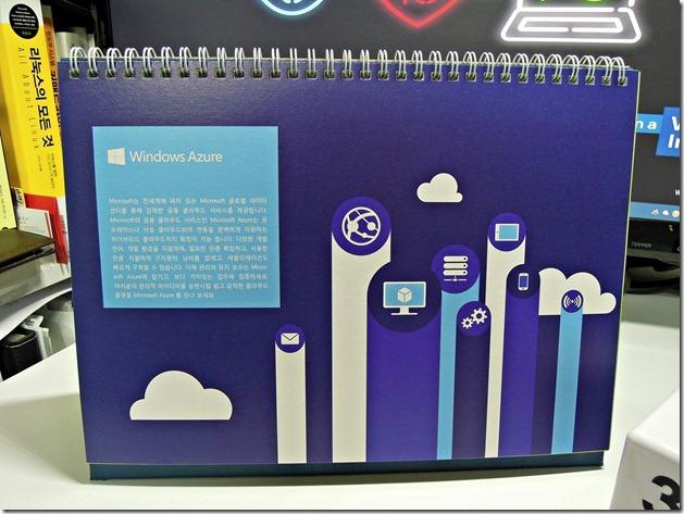2015-01-12 Microsoft_2015_Calendar 018