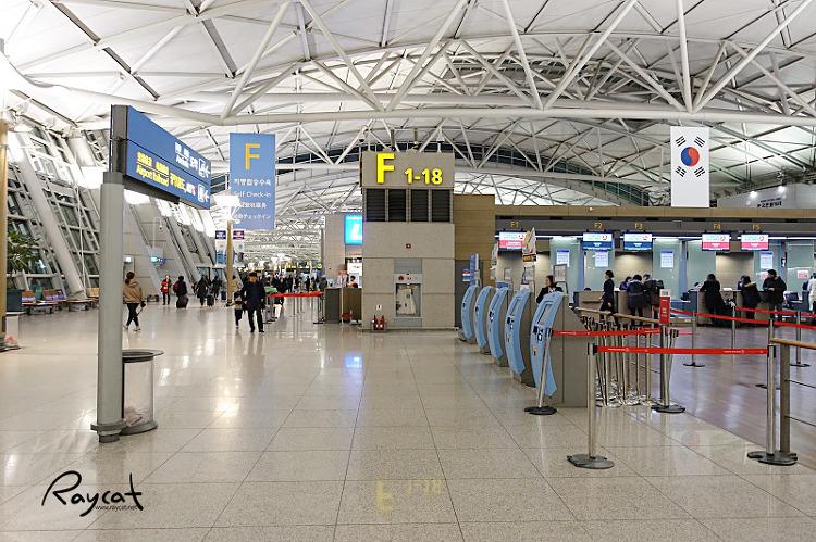 인천공항 F 카운터