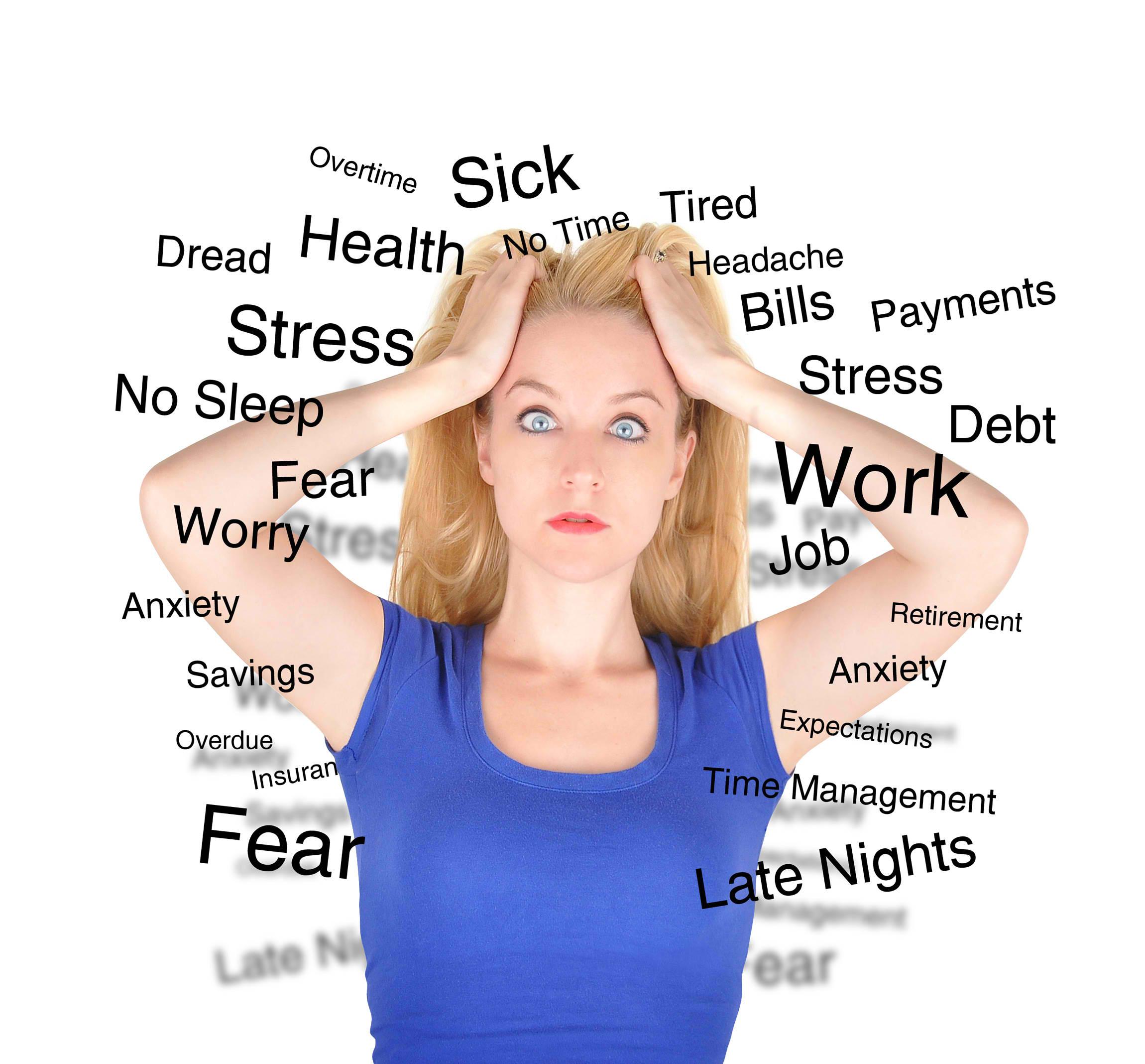 스트레스 만병