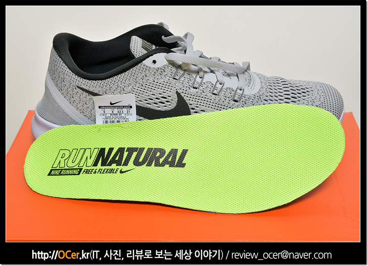 Nike Run Natural Flynit Women S