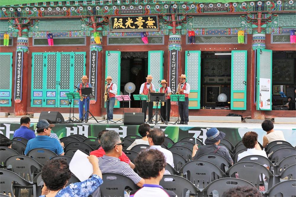 김제 청운사, 하소백련축제 개최