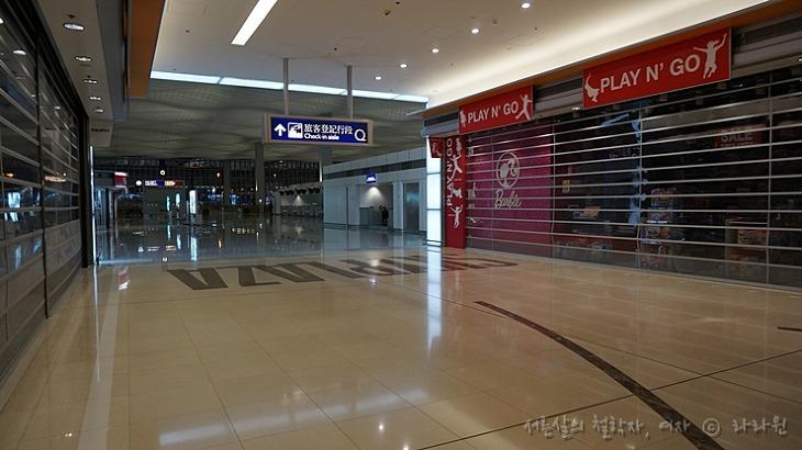 제주항공 홍콩, 홍콩 새벽 비행기, 새벽 홍콩 공항, 홍콩공항, 홍콩 택시, 홍콩 AEL, 홍콩 공항철도,