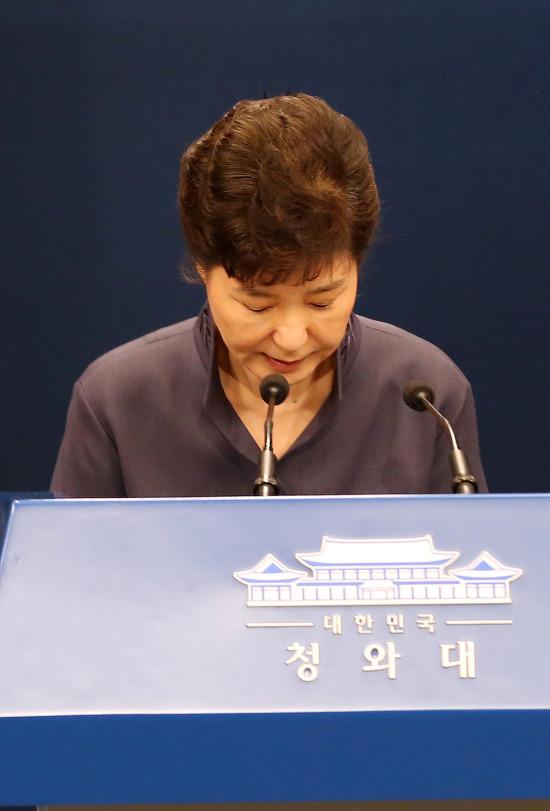 정보공개센터, 박근혜 대통령과 보좌진 고발하다!