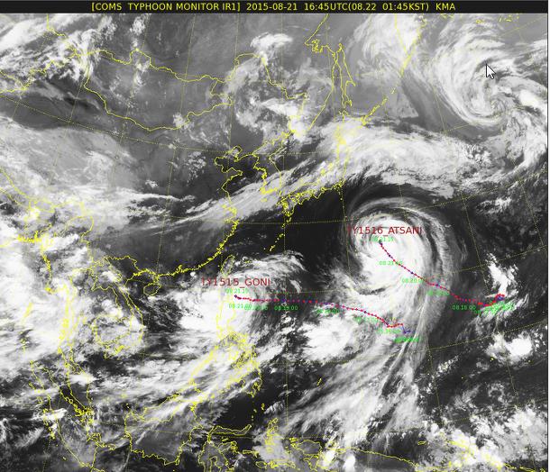 태풍15호 고니(Goni)위성사진