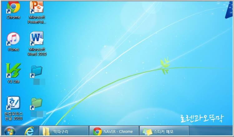 윈도우 단축키 '6가지' 알아두면 쓸모 있다4