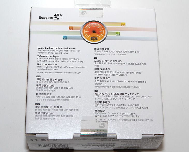 씨게이트 백업 플러스 패스트 리뷰, Seagate Backup Plus FAST,Seagate Backup Plus FAST portable,Backup Plus FAST,씨게이트,Seagate,백업 플러스 패스트,리뷰,후기,사용기,IT제품리뷰,백업,USB 3.0,USB 3.0 외장하드,씨게이트 백업 플러스 패스트 리뷰를 시작합니다. 영문으로 명칭은 Seagate Backup Plus FAST Portable 입니다. 백업이라는 이름이 들어가있듯 기본으로 탑재된 소프트웨어로 다양한 내용을 백업할 수 있습니다. 그런데 백업장치의 생명은 안정성과 속도 입니다. 씨게이트 백업 플러스 패스트 리뷰를 통해서 이 제품의 성능 및 소프트웨어적 특성 등을 확인할 수 있습니다. 이 제품은 2.5인치의 제품이며 4TB의 용량을 가지고 있지만 별도로 전원을 넣지 않고 USB 케이블 하나만으로 사용이 가능 합니다. 물론 RAID 0으로 2TB 2.5인치 제품이 2개가 내부에 들어가 있는 형태로 되어있습니다. 그런 이유로 순차 읽기 쓰기 속도가 상당히 빠릅니다. 씨게이트 백업 플러스 패스트 리뷰를 통해서 저도 하나의 가능성을 봤습니다. 작고 가벼운 제품이 나올 수록 더 좋은 고성능의 제품이 나오기 훨씬 쉽다는 것을 말이죠.  개인적으로 Seagate Backup Plus FAST 디자인은 너무 만족스러웠습니다. 제품의 상판과 하판은 넓이가 조금 달라서 아래는 좁고 위는 약간 넓은 형태로 되어있습니다. 좀 불안정해 보일 수 도 있으나 무게가 약간 있어서 그렇게 불안정하진 않았습니다. 상판과 측면 , 아래쪽 모두 무광처리가 되어있어서 자주 만져도 지문이 남지 않는 타입입니다. 상판의 오른쪽 아래에는 Seagate라는 문구와 씨게이트의 로고가 있는것 외에는 여백을 넓게 두고 무늬가 없어서 깔끔합니다. 왼쪽 상단에 LED도 상당히 절제된 형태로 얇은 띠 형태로 되어있습니다. 한가지 아쉬운점이 있다면 아래 부분에 고무다리가 없다는 점 이네요. 그래서 책상에 올려놓고 조금 밀면 쉽게 밀립니다. 그래도 다행인점은 2개의 하드디스크가 돌아가는 이유로 절전도 중요한데 절전시간은 소프트웨어를 통해서 제어가 가능합니다. 그 외에 소프트웨어를 통해서 백업을 하는 기능은 상당히 꼼꼼하게 잘 만들어둬서 백업용으로 이 장치를 쓴다면 상당히 괜찮을듯 합니다.