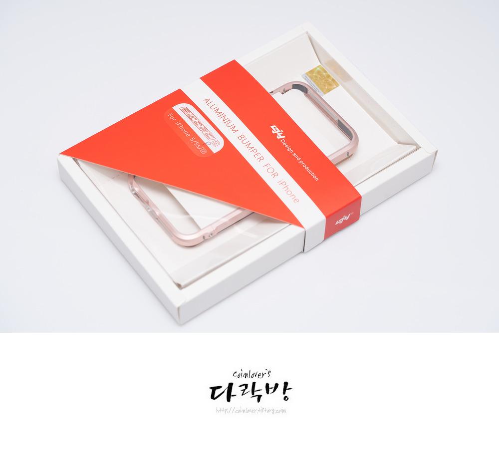 아이폰 SE 핸드폰 케이스 - 스워드 SE 프로 SWORD SE PRO
