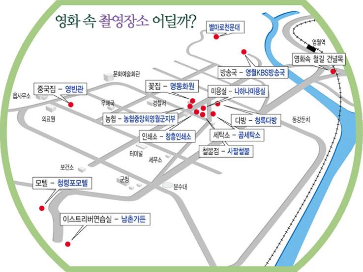 영월 라디오스타 지도