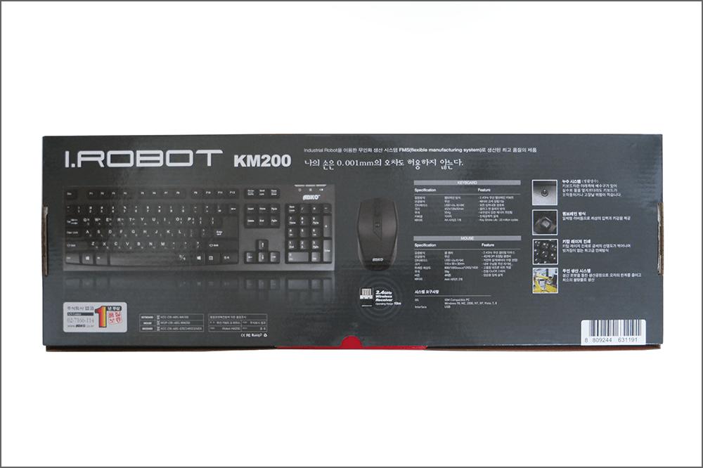 앱코 KM200 Combo 패키지 2