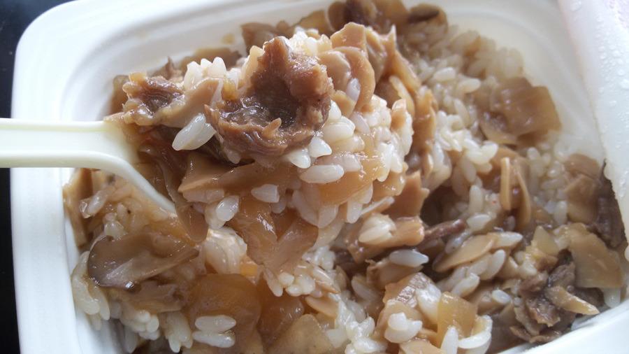한국인의 입맛에 맞춘 일본식 소고기덮밥 규동 .. 대박이야!
