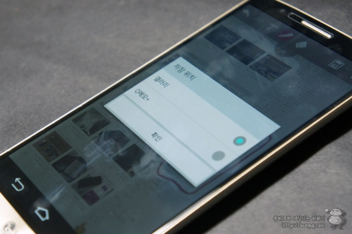 LG, G3 깨알기능, Q메모, Q메모+, 기능, 활용, 사용법, 저장