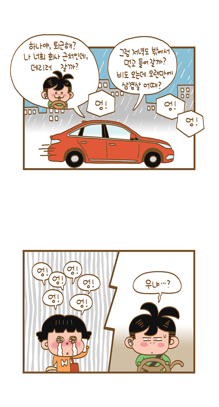 자동차 유리 유막제거법