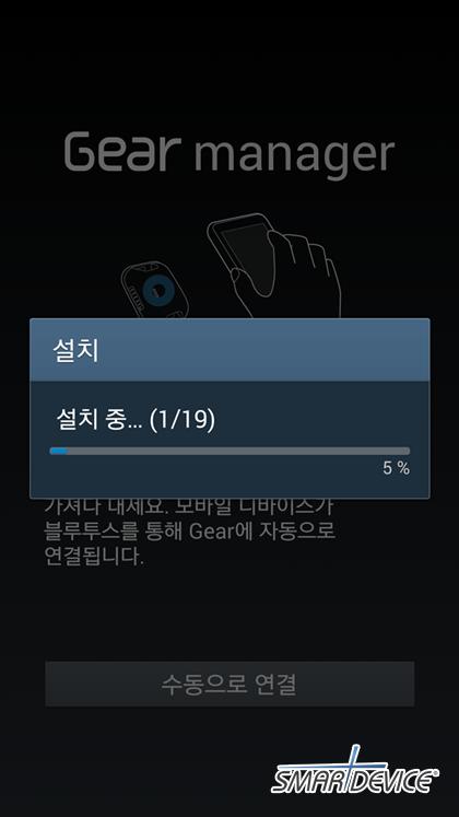 갤럭시S4 & LTE-A 펌웨어 업데이트
