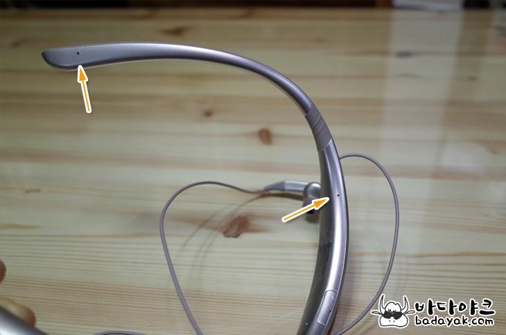 삼성 레벨U 프로 BN920C 넥밴드 블루투스 이어폰 사용후기