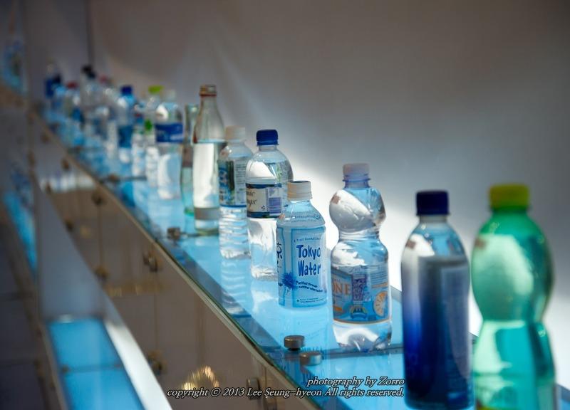 대한민국 물산업전